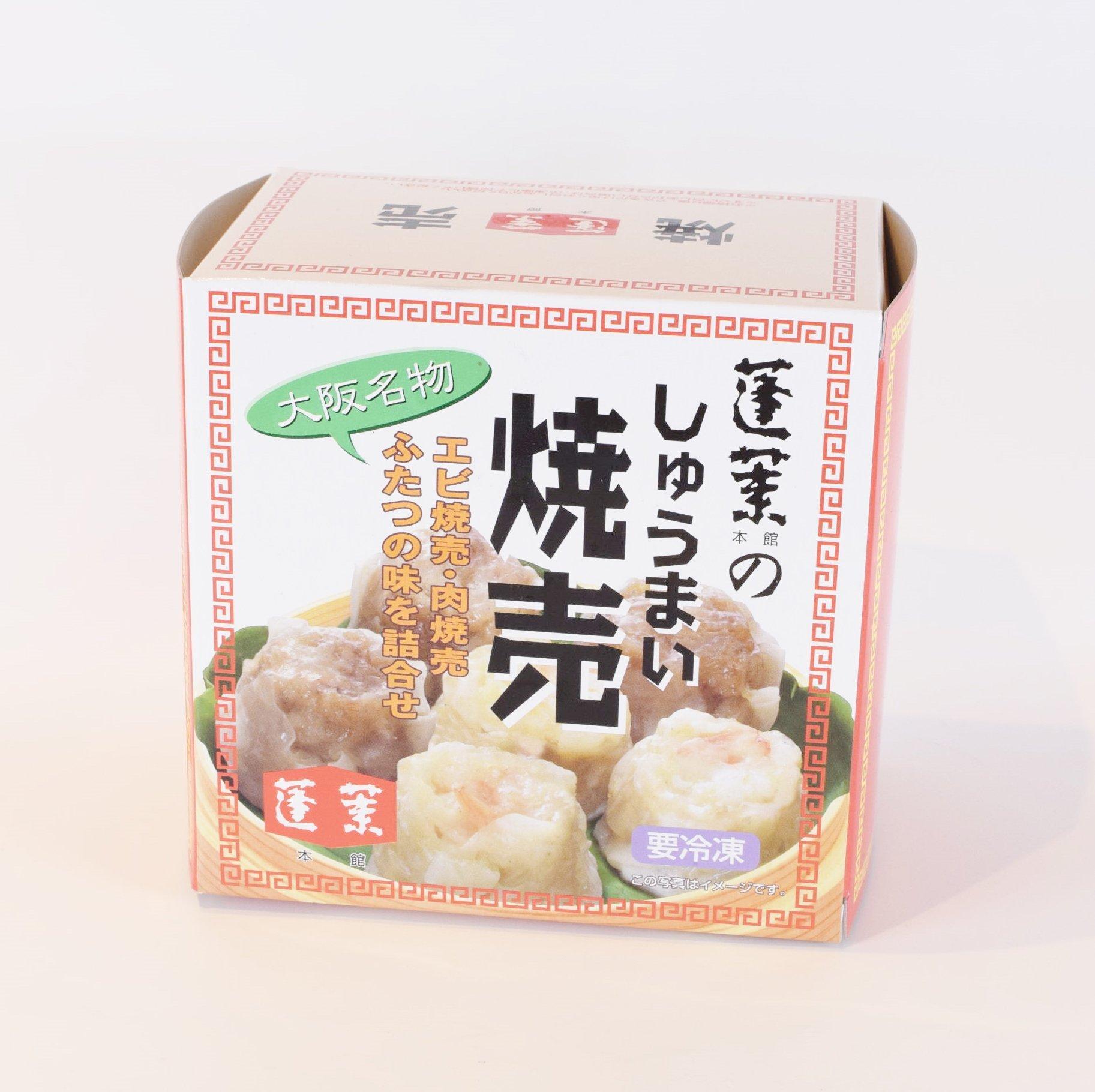 蓬莱本館 焼売 しゅうまい 肉4個・えび4個 大阪土産 クール便