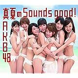 真夏のSounds good!<Type-A>