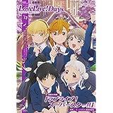 電撃G's magazine 2021年4月号増刊 LoveLive!Days ラブライブ!総合マガジン Vol.13