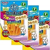 ペティオ (Petio) 犬用おやつ 素材そのまま 7歳からのやわらかスティックタイプ 野菜 150g×3個 (まとめ買い)