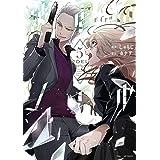 被虐のノエル 5 (MFコミックス ジーンシリーズ)
