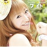 ファイト!!with MAYU☆夏SELECTION 7月