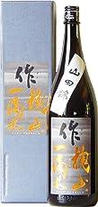 作(ざく) 槐山一滴水(かいざんいってきすい) 純米大吟醸 三重県産 1800ml
