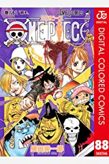 ONE PIECE カラー版 88 (ジャンプコミックスDIGITAL) Kindle版