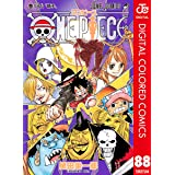 ONE PIECE カラー版 88 (ジャンプコミックスDIGITAL)