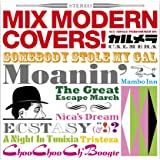 MIX MODERN COVERS