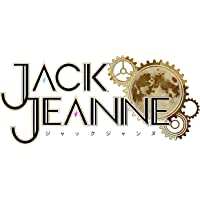 【Amazon.co.jp限定】ジャックジャンヌ VOCAL COLLECTION(第78期冬公演クォーツ演目「オー・ラ…
