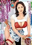 あの時のセフレは...友達の母親 松坂美紀/SPRD-1241/タカラ映像/ [DVD]