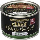 デビフ ささみ&レバーミンチ 野菜入り 150g×6個(まとめ買い)
