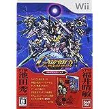 SDガンダム ジージェネレーション ワールド コレクターズパック(特典なし) - Wii