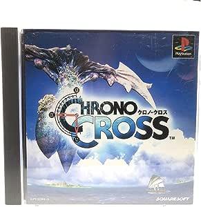 クロノ・クロス