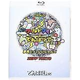 ワールドワイド☆でんぱツアー2013 夢見たっていいじゃん?! in ZEPP TOKYO [Blu-ray]