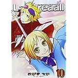 Landreaall 10 (IDコミックス ZERO-SUMコミックス)
