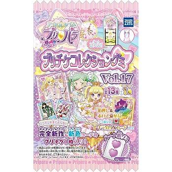 アイドルタイムプリパラプリチケコレクショングミ17 [初回限定BOX特典付き] 20個入 食玩・キャンディー(プリパラ)