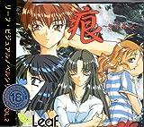 Leaf Visual Novel Vol.2  痕 ~きずあと~