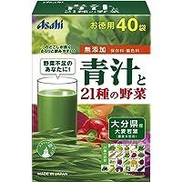 青汁と21種の野菜 40袋 保存料・着色料無添加 国産 大分県産大麦若葉