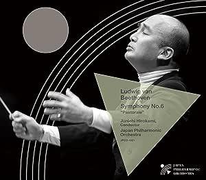 広上淳一 日本フィル ベートーヴェン:交響曲第6番《田園》