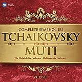 Tchaikovsky Symphonies 16 Ballet Music 7Cd Box