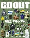 GO OUT ( ゴーアウト ) 2020年 5月号 Vol.127