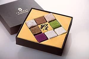 ルワンジュ東京 雅ファシリテ 和 チョコレート 8種