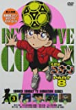 名探偵コナンPART8 Vol.3 [DVD]