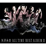 矢沢永吉「ALL TIME BEST ALBUM Ⅱ」