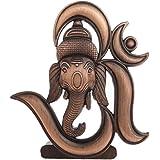 B-Fashionable Antique Om Ganesha Idol (Antique Copper)