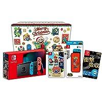【Amazon.co.jp限定】スーパーマリオ 3Dコレクション+Nintendo Switch 本体 ネオンブルー/ネ…
