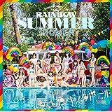 RAINBOW SUMMER SHOWER(初回限定盤)