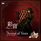 Arrival of Tears(初回限定盤)(DVD付)