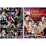 【店舗限定 2タイプセット】King & Prince CONCERT TOUR 2019(初回限定盤+通常盤)[DVD]