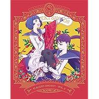 TVアニメ「かげきしょうじょ!!」Blu-ray第2巻