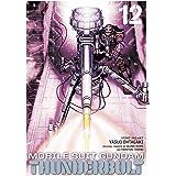Mobile Suit Gundam Thunderbolt, Vol. 12 (Volume 12)