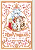 The Rose of Versailles 1