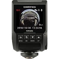 コムテック 360度全方向対応ドライブレコーダー HDR360G 340万画素 ノイズ対応 夜間画像補正 LED信号対応…