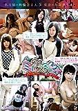 ミセスハント No.7 名古屋vs東京の奥さんナンパ [DVD]