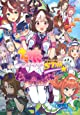 ウマ娘 プリティーダービー アンソロジーコミック STAR (星海社COMICS)