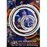 fripSide LIVE TOUR 2016-2017 FINAL in Saitama Super Arena -Run for the 15th Anniversary-(通常版) [DVD]