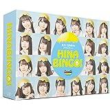 全力! 日向坂46バラエティー HINABINGO! DVD-BOX 【初回生産限定】