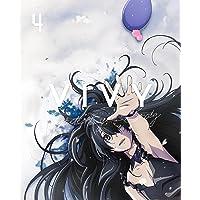 Vivy -Fluorite Eye's Song- 4(完全生産限定版) [Blu-ray]