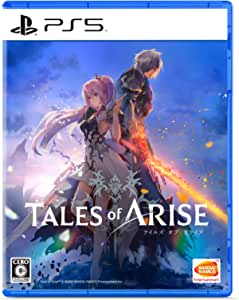 【PS5】Tales of ARISE