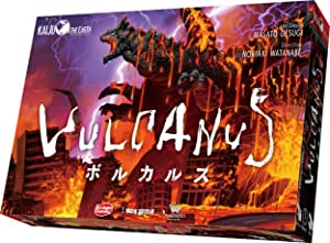 ボルカルス (Kaiju on the Earth)