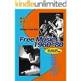 フリージャズ&フリーミュージック1960~80: 開かれた音楽のアンソロジー(ディスクガイド編)