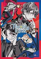 Tlicolity Eyes Vol.1 予約特典(ドラマCD)付