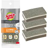 【Amazon.co.jp限定】 3M スポンジ キッチン キズつけない 抗菌 プレミアム グレー 3個 スコッチブライト KES-01KGY-3P