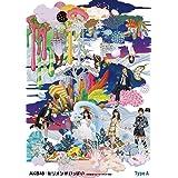 ミリオンがいっぱい~AKB48ミュージックビデオ集~Type A (3枚組DVD)