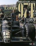 Lotus 97T 1985 (JOE HONDA Racing Pictorial Series by HIRO No…