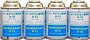 ベストプランR-12エアコンガス 250g 4缶セット BP-R12S2504