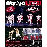 MyojoLIVE!2021夏コン号 (ミョージョーライブ)