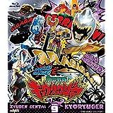 スーパー戦隊シリーズ 獣電戦隊キョウリュウジャーVOL.9 [Blu-ray]